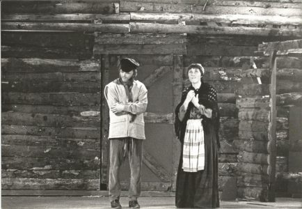 1980, Fiddler on the Roof school performance