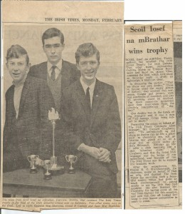 February 1968, Trophy Winners
